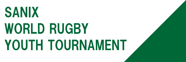 SANIX WORLD RUGBY YOUTH TOURNAMENT